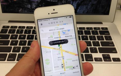 650_1200.Uber