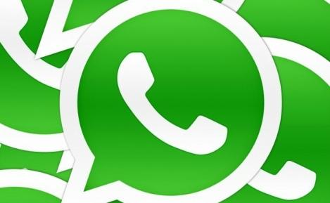 650_1200.WhatsApp